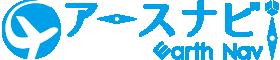 三重県松阪市の旅行会社アースナビ